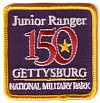 150-GETTjrangerpatch-100X103
